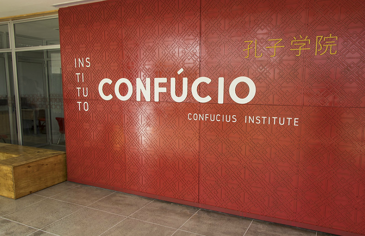 Fachada do Instituto Confúcio, que está com vagas abertas para curso de Mandarim